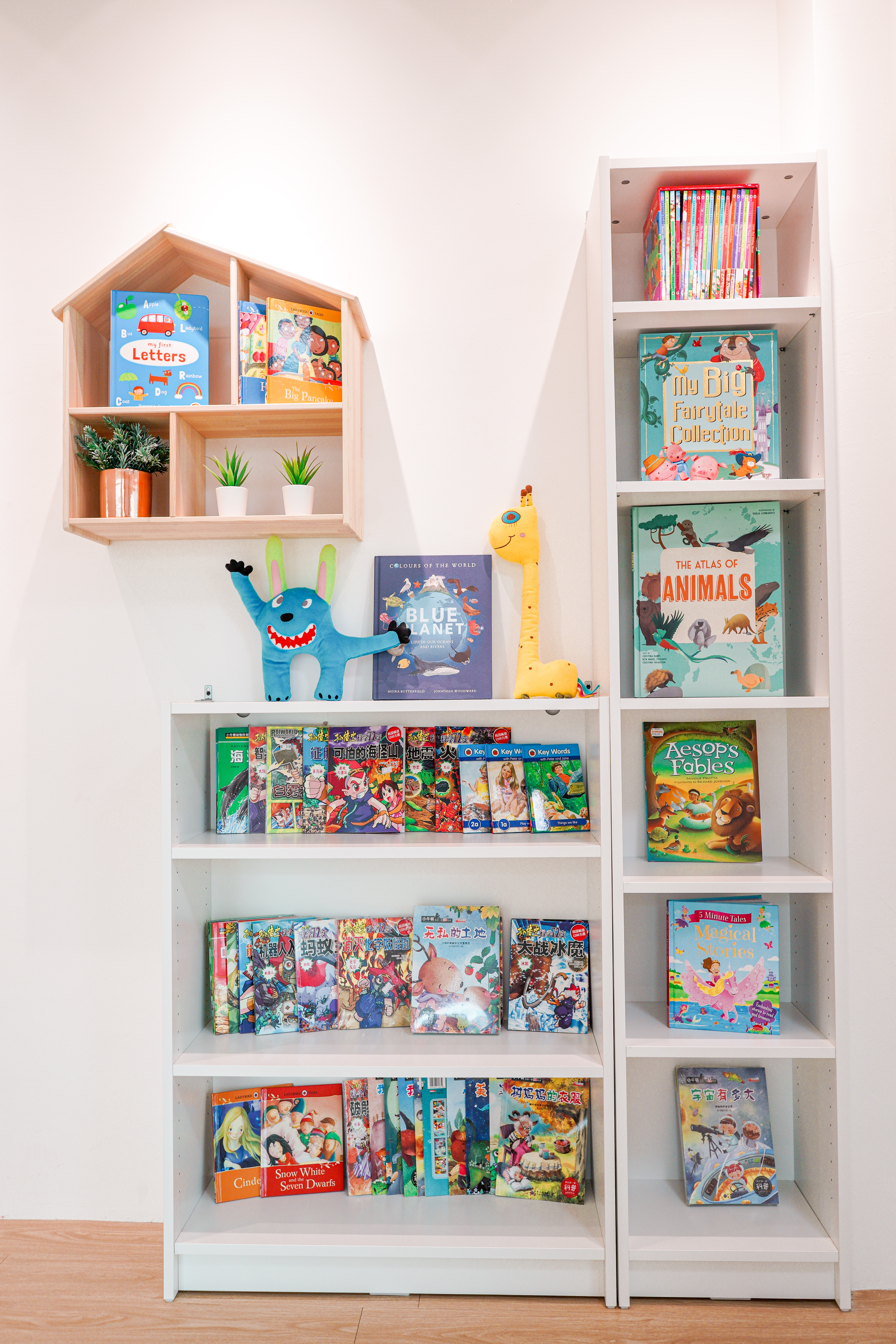 Little Master Library
